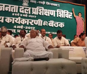 राजगीर में लगा राजद का प्रशिक्षण शिविर, देखें तस्वीरें...