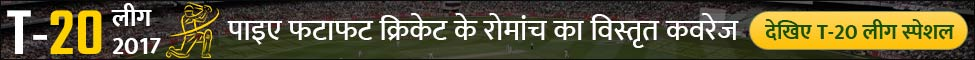 IPL 10 2017