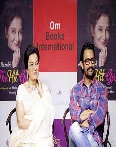 photos: आशा पारेख की आत्मकथा द हिट गर्ल को सलमान के बाद अब आमिर ने भी किया लॉन्च