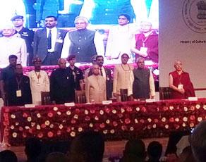 photo : अंतरराष्ट्रीय बौद्ध सम्मेलन के समापन समारोह में राष्ट्रपति ने की शिरकत