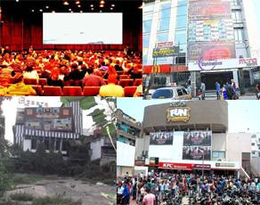 तस्वीरों में देखें पटना में बदलते सिनेमाहॉल और रंगमंच की दास्तां
