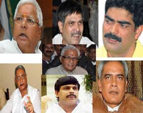 लालू से लेकर प्रभुनाथ तक, बिहार के ये नेता नहीं लड़ सकते चुनाव, देखें तस्वीरें...