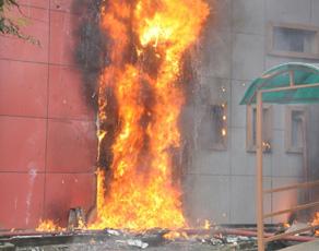 हाजीपुर स्थित पूर्व मध्य रेल मुख्यालय के ऑडिटोरियम में लगी आग, देखें तस्वीरें...