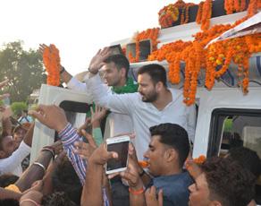 pics: 'जनादेश अपमान यात्रा' पर निकले तेजस्वी और तेजप्रताप, कार्यकर्ताओं ने किया स्वागत