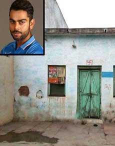 दिल्ली के नहीं इस छोटे से गांव के रहने वाले हैं विराट, देखें तस्वीरें