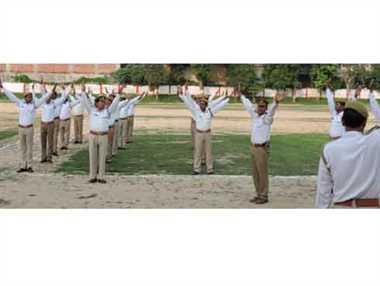 दरोगा भर्ती में 64 नए अभ्यर्थियों को मौका