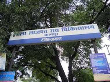 सरकारी अस्पतालों में एमआर पर लगी रोक