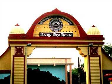 गोरखपुर यूनिवर्सिटी में फिर खुलेगा इग्नू स्टडी सेंटर