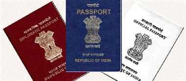 नेक्स्ट मंथ से पोस्ट ऑफिस में बनेंगे पासपोर्ट