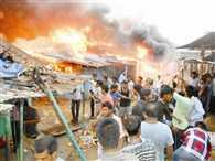 आग में गुदड़ी बाजार की 60 दुकानें खाक