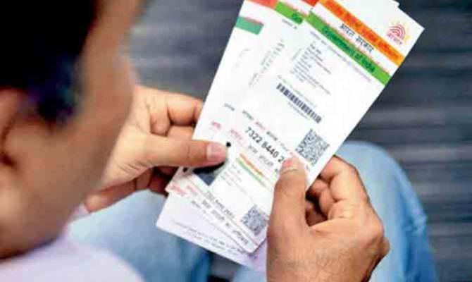 आधार जेब में तो यात्रा फ्री, वर्ना खरीदना पड़ेगा टिकट