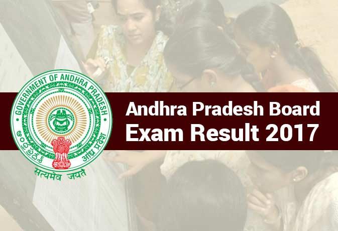BIEAP Inter Results 2017: आंध्र प्रदेश इंटरमीडिएट का परीक्षा परिणाम घोषित, यहां देखें