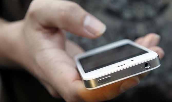 बिना बैटरी के चलेगा यह मोबाइल फोन, भारतीय वैज्ञानिक ने की अनोखी खोज