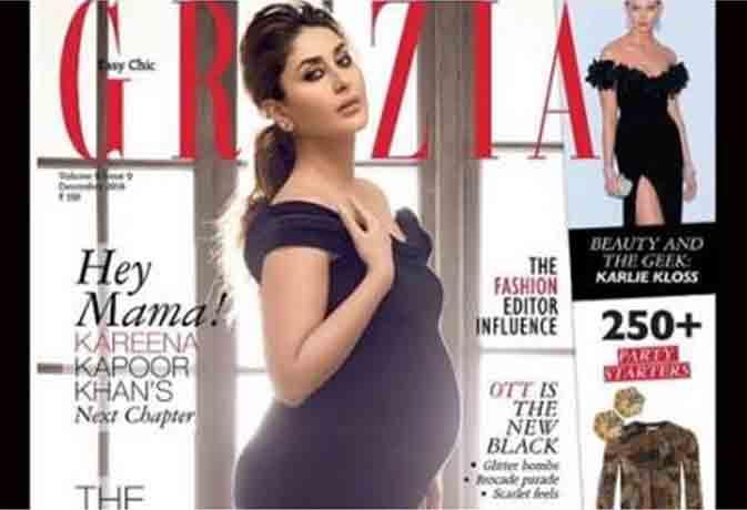 मां बनने से पहले करीना ने मैगजीन कवर के लिए कराया ब्लैक ड्रेस में कुछ ऐसा फोटोशूट