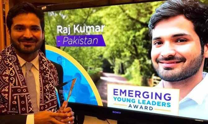 पाकिस्तान के हिंदू युवक ने किया कमाल