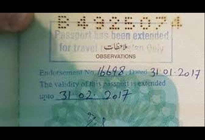 तो पाकिस्तान में फरवरी 31 दिन का होता है... प्रूफ देखिए