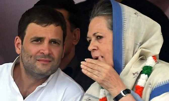 rahul gandhi,rahul gandhi news,rahul gandhi mother land,sonia gandhi birth place,lusiana italy,pictures of rahul gandhi mother land,interesting news,trending news in hindi,viral news,political news