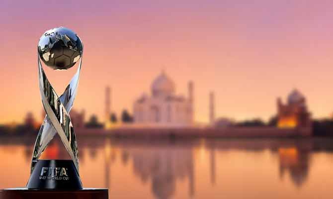भारत के इन शहरों में खेला जाएगा U-17 फीफा वर्ल्ड कप