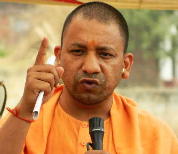 Image result for YOGI ADITYANATH