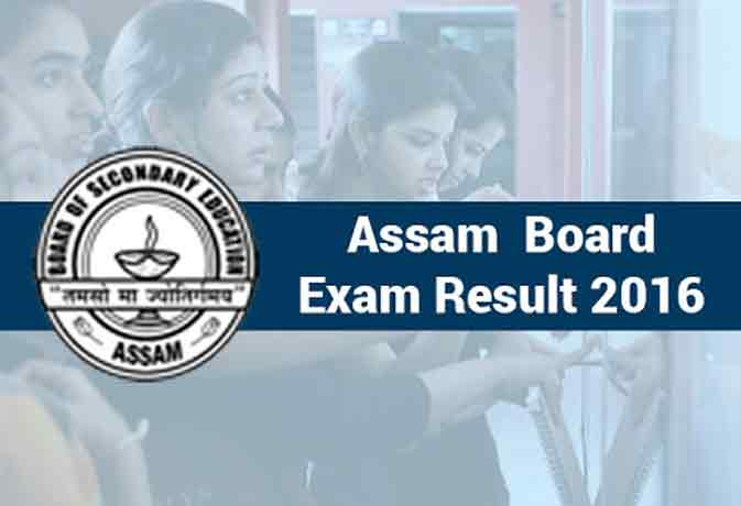 Assam Board SEBA HSLC 10th Results 2016 to be declared today on resultsassam.nic.in & sebaonline.org