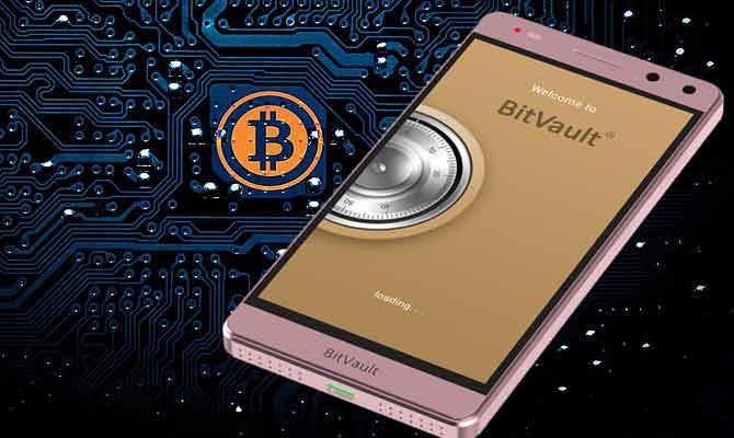 भारत में आने वाला है दुनिया का पहला हैकप्रूफ स्मार्टफोन जो चलता है Bitcoin पर