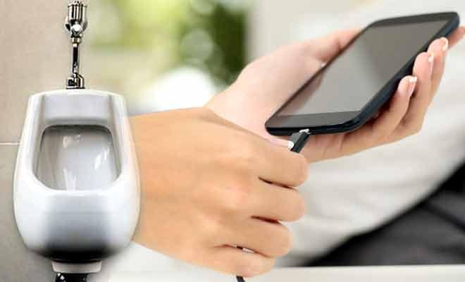 पेशाब से रिचार्ज होगा स्मार्टफोन! जानें पूरा सच