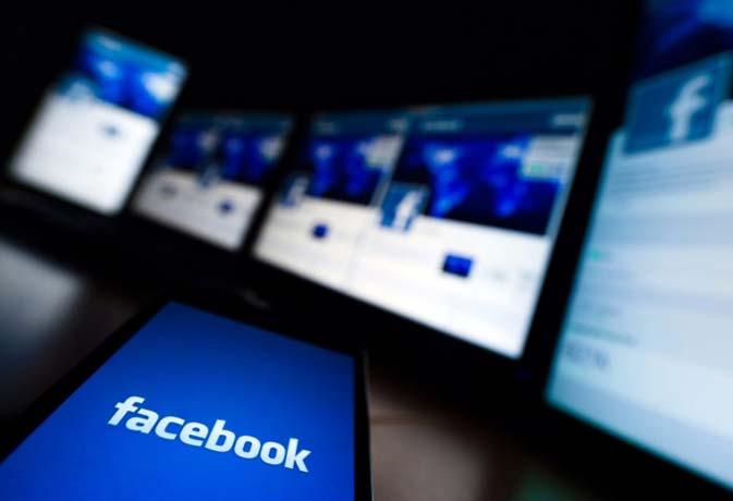 सावधान, फेसबुक सुन रहा है आपकी बातें