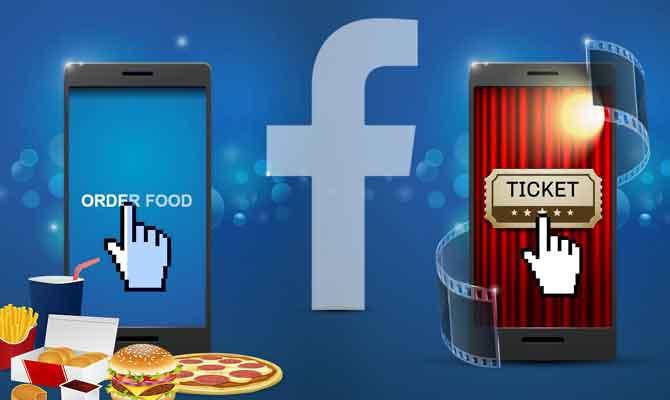 फेसबुक से अब ऑर्डर कर पाएंगे खाना, जल्द शुरु होगी सुविधा