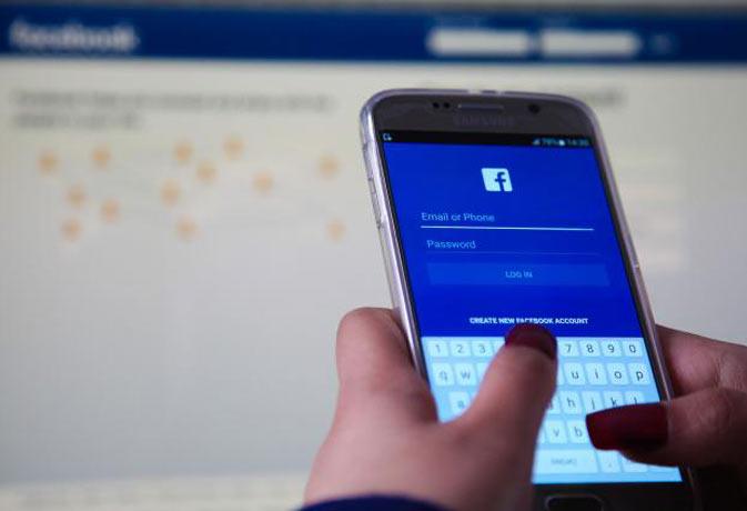 Alert! फेसबुक डिलीट कर देगा आपकी सारी फोटो, 7 जुलाई तक डाउनलोड करें ये App