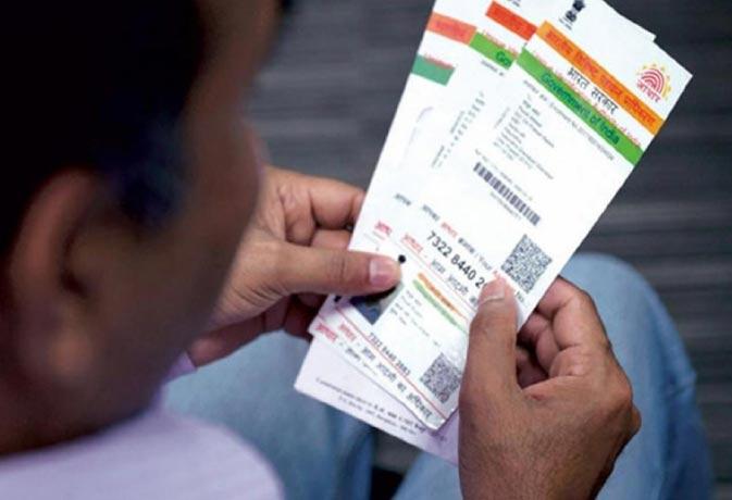 #FakeAadhaar : 50 रुपये में बेच रहे थे देश की 'नागरिकता'