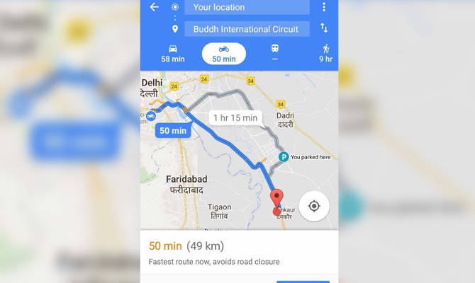 google maps,google maps two wheeler,google maps india,tech news in hindi,hindi tech news,google maps new service,bike riders,traffic jam,google two wheeler map,google map,google,android,traffic jams,google traffic jams notifications,google voice assistant