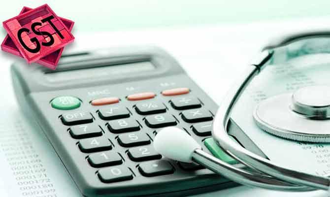 GST से महंगा हुआ किडनी, दिल, कैंसर समेत गंभीर बीमारियों का इलाज