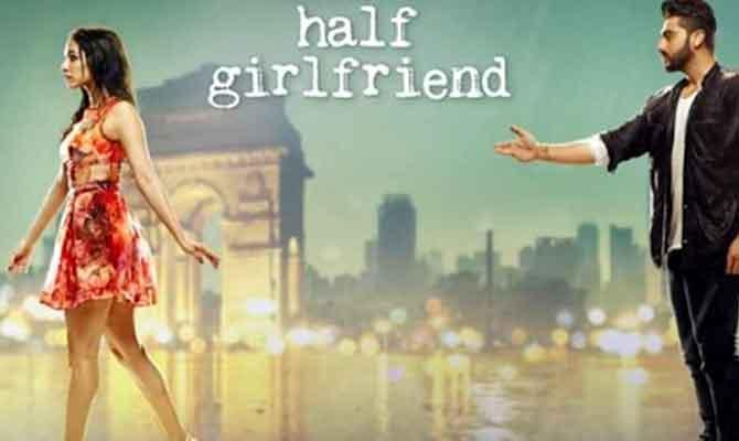 'हाफ गर्ल फ्रेंड' Review : आधी प्रेमिका और पूरे रोमियो की 'पका देने' वाली लवस्टोरी