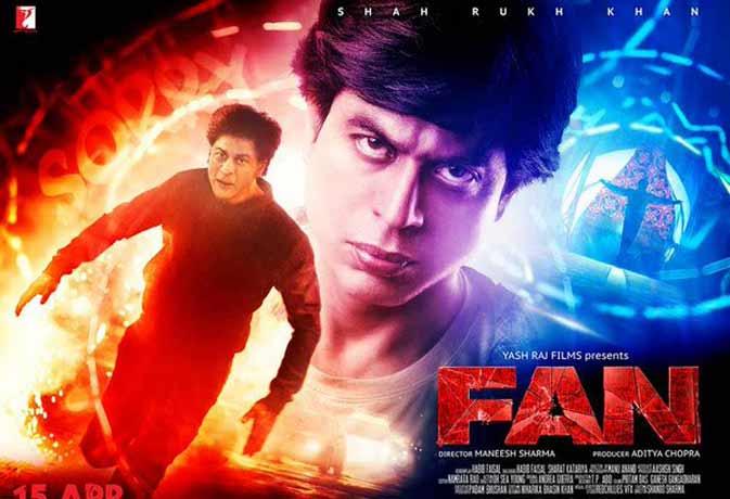 Movie review: सुपरस्टार पर भारी है 'फैन' में उसका फैन