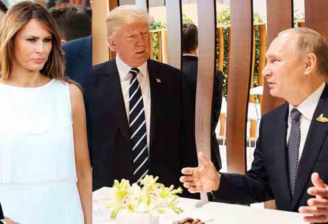 मेलानिया भी न रोक सकीं ट्रंप-पुतिन की बातचीत