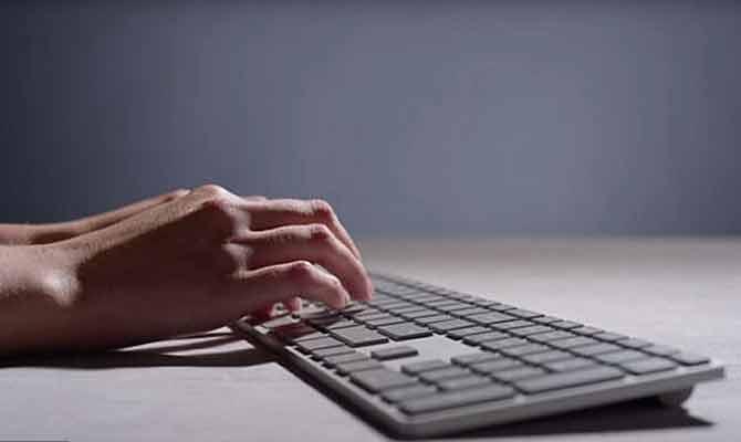 माइक्रोसॉफ्ट लाया ऐसा कीबोर्ड, जिसमें लगा है दुनिया का पहला हिडेन फिंगरप्रिंट स्कैनर