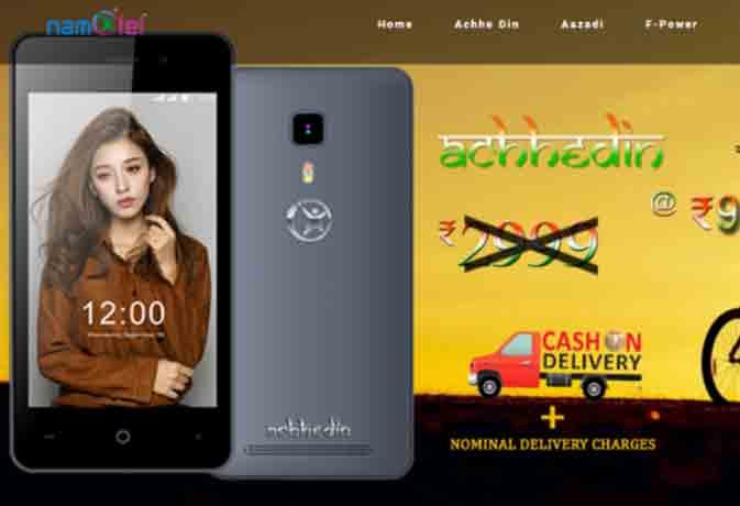 लांच हो गया दुनिया का सबसे सस्ता र्स्माफोन, 99 रुपये में नमोटेल