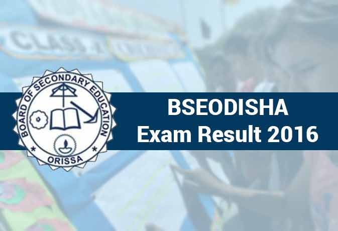 आ गया रिजल्ट CHSE Odisha 2016 Class 12th  का Result .. जल्दी देखें ....
