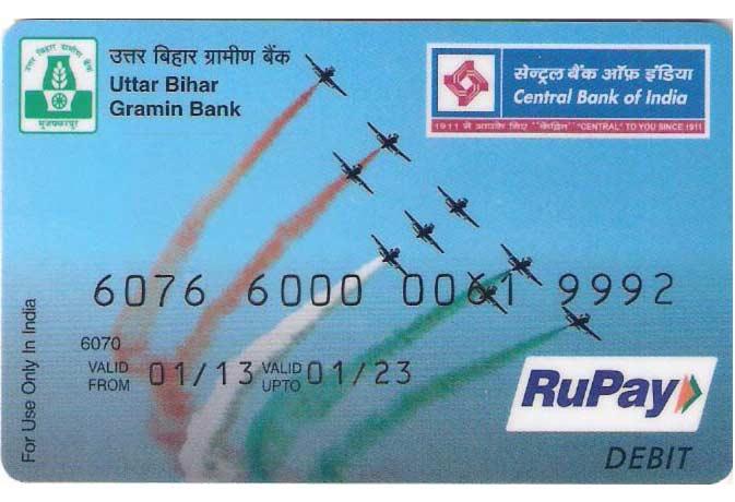 काम की बात! इस कार्ड पर फ्री मिलता है 2 लाख रुपये का इंश्योरेंस