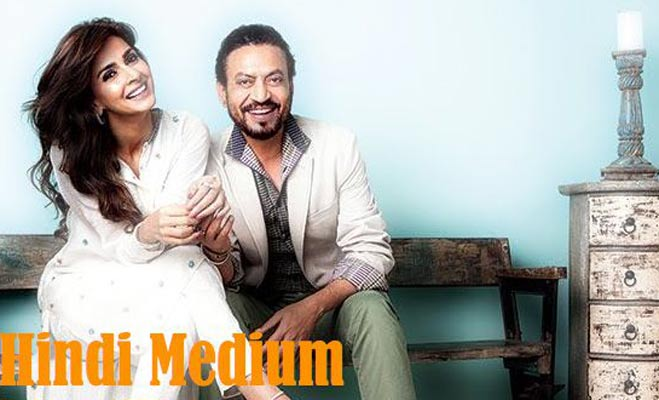 bollywood news,bollywood gossips,bollywood actors,pakistani actresses,saba qamar,salman khan,tv actresses,hindi medium,irrfan khan