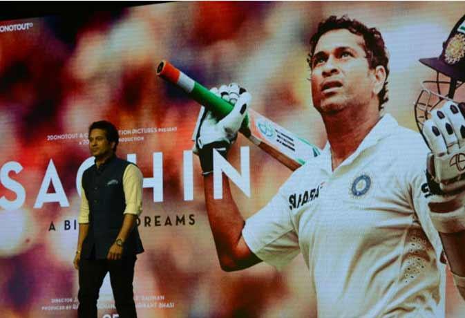 Sachin A Billion Dreams Movie Review : जब सिनेमा हाल में भी गूंज उठा सचिन का जयकारा