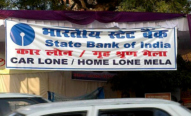 rbi credit policy,monitory policy,repo rate,reverse repo rate,cash reserve ratio,cheap loan,emi