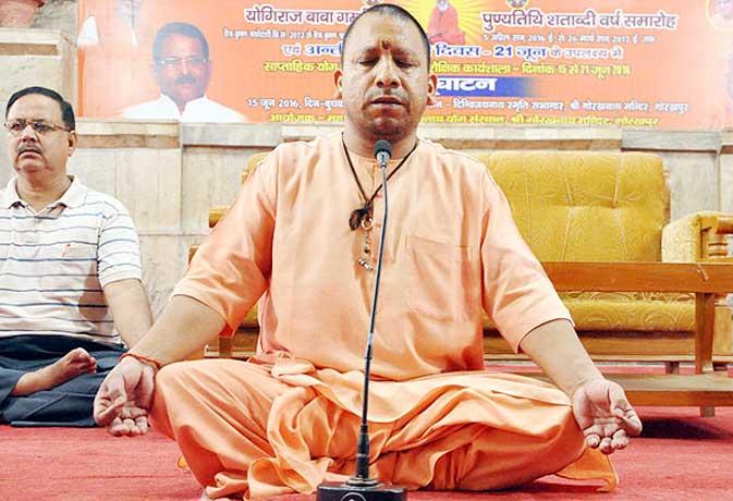 सात देशों में योग सिखाते हैं सीएम योगी आदित्यनाथ
