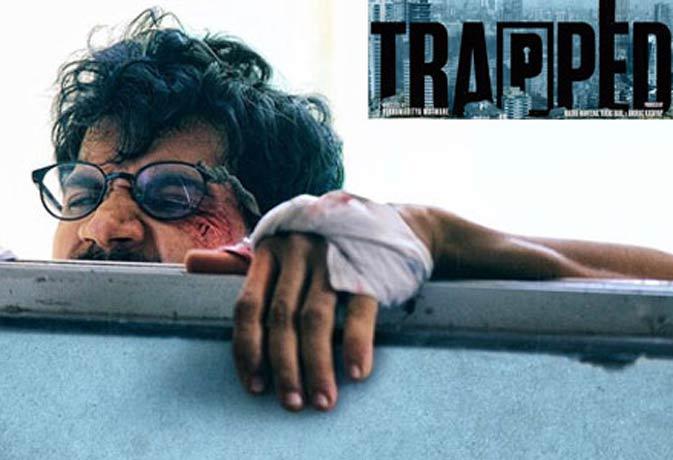 Movie review: छोटे बजट की एक कसी हुई फ़िल्म है 'ट्रैप्ड'