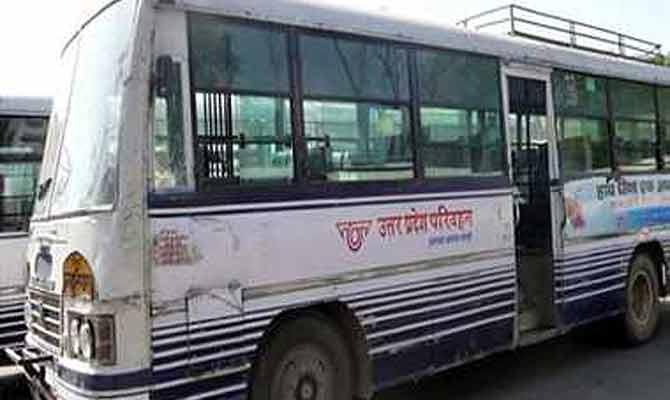 UP रोडवेज में कंडक्टर्स के फर्जीवाड़े को रोकेगी ये हाईटेक टिकट मशीन