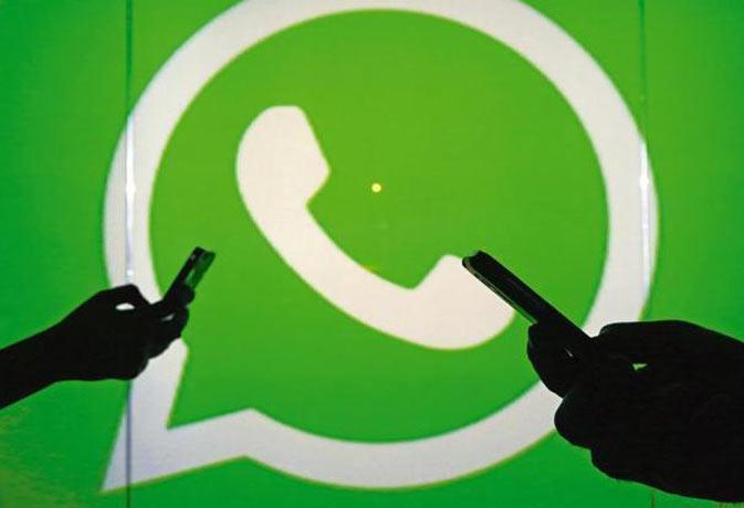 व्हॉट्सएप पर सिर्फ चैटिंग ही नहीं, भेज सकते हैं पैसे भी