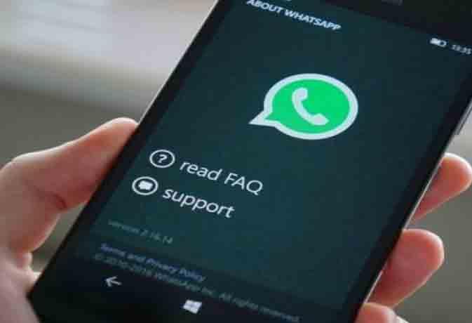 एक ऐसी ट्रिक जिससे WhatsApp पर किसी को नहीं दिखेगा आपका मोबाइल नंबर