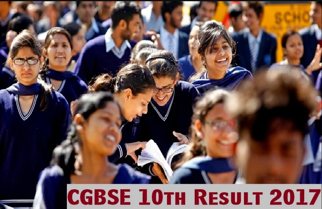 Cgbse.nic.in Chhattisgarh Board Class 10th Results 2017 likely to be declared Soon on Cgbse.nic.in, www.cgbse.net