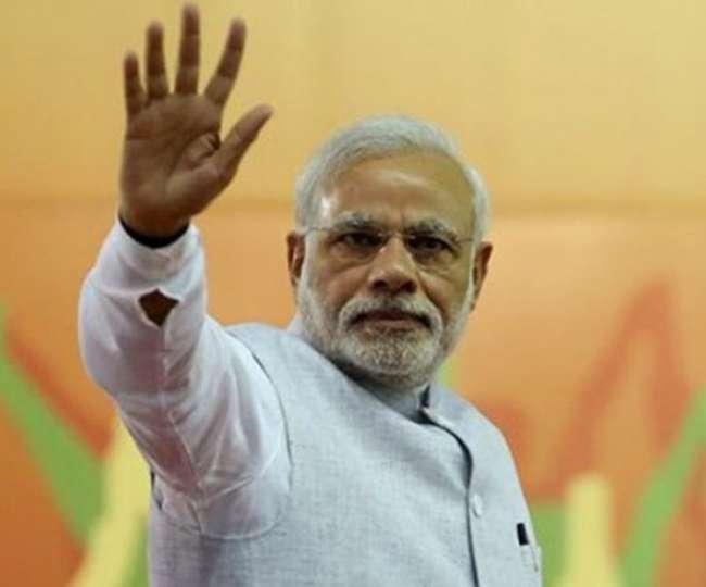 LIVE: बिहार के जमुई पहुंचे PM मोदी, कहा- कांग्रेस ने हमेशा बाबा साहब का अपमान किया