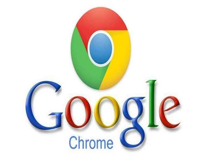 Tech tips and tricks: Google Crome में बार-बार आ रहे नोटिफिकेशन्स को करें बंद
